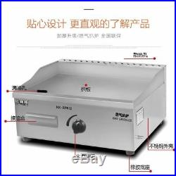 4933 cm Commercial Stainless Steel Natural Gas Griddle Kitchen Sizzling iron