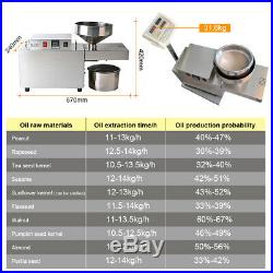 Auto Oil Press Machine Commercial Stainless Steel Expeller 10-15KG/H Fan Cool